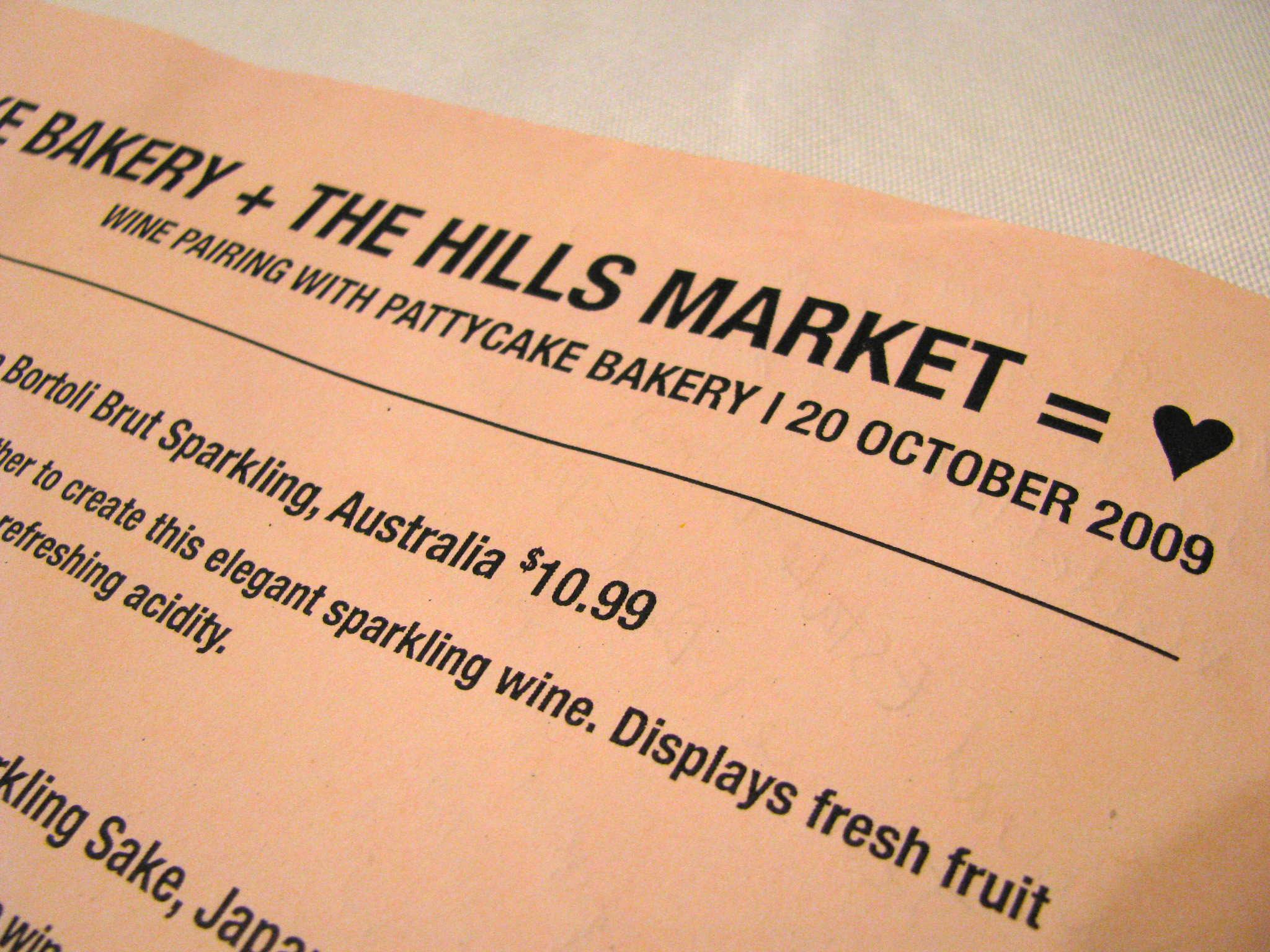 hills market columbus ohio
